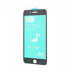 Anti-falling 0.4mm nano screen protector films