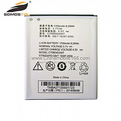Universal Battery Replacement Mobile Phone Battery for BLU 3.7V 1700mAh C706045200T