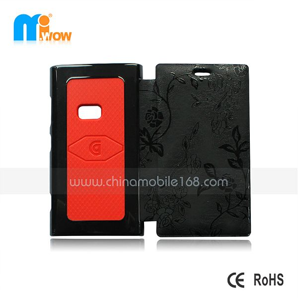 pc+pu protect case for sony 920