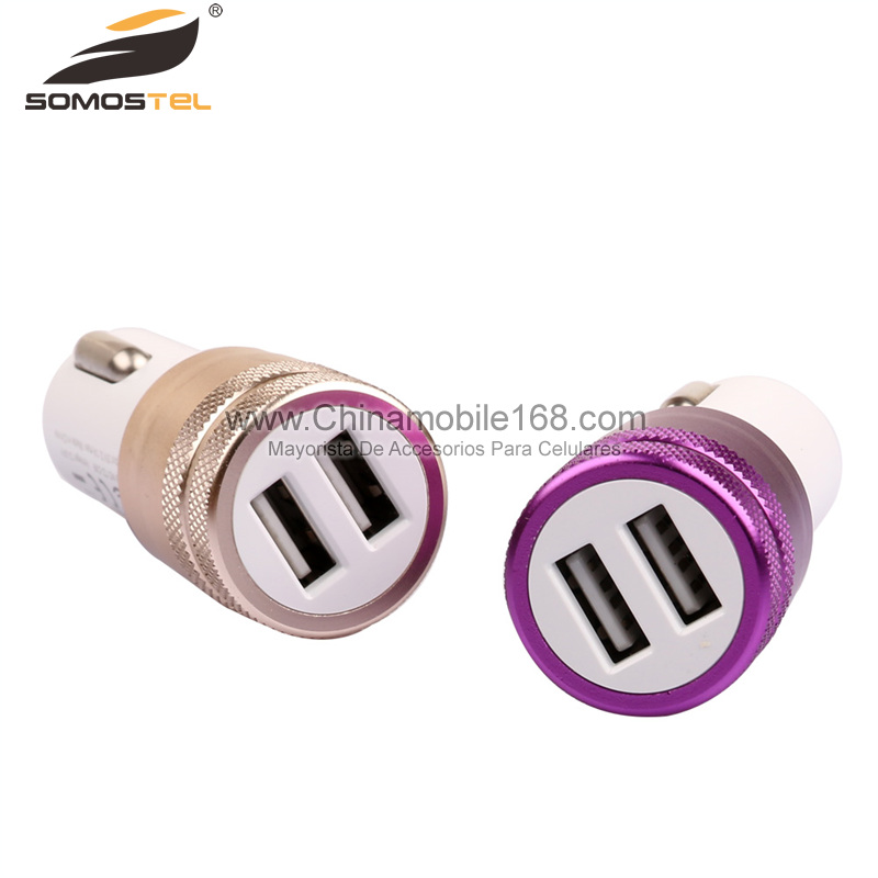 Mini Double USB Car Charger